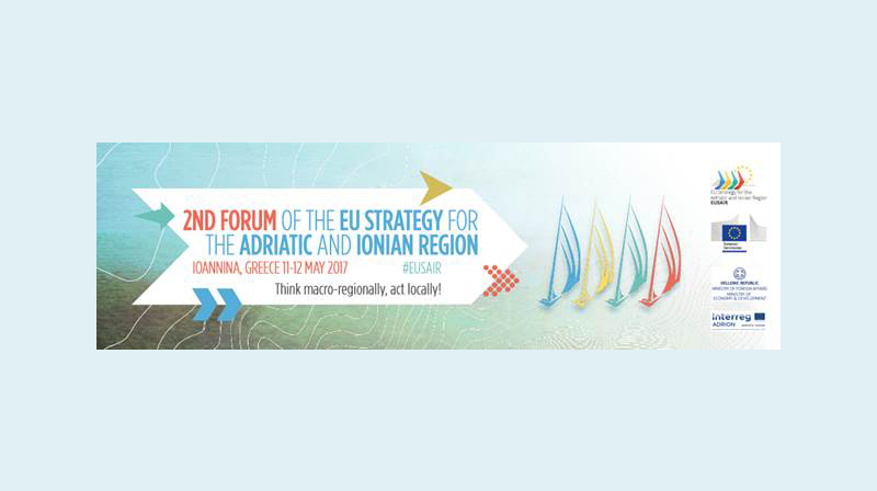The 2nd EUSAIR Forum: 11-12 May, Ioannina, Greece